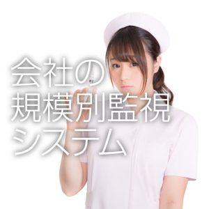CM_PC_main_img4-01