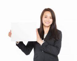 経産省推奨、内部不正防止ガイドラインとその事例(1)
